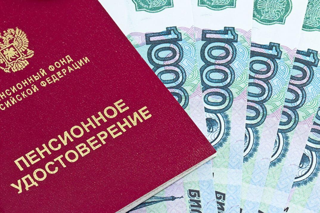 Фото: nepsite.ru