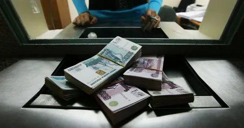 долги перед банками