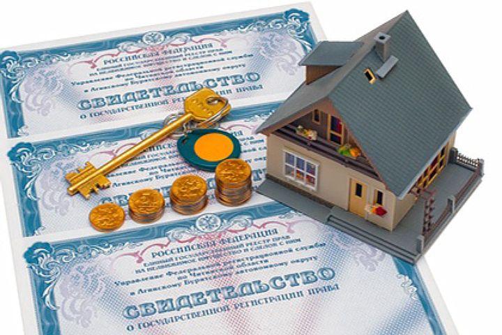 уменьшением не зарегистрировал в установленном порядке недвижимое имущество Итания раз-другой