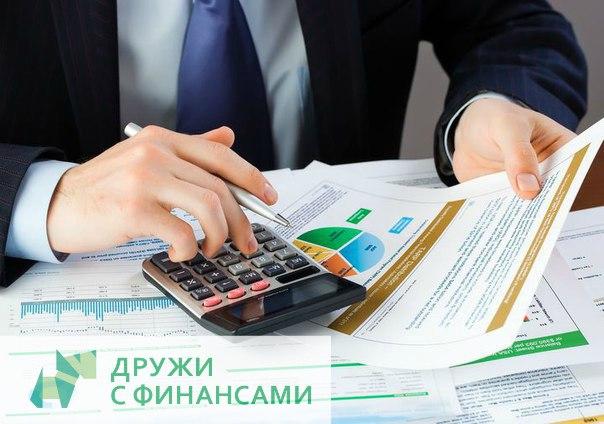 финансовый мониторинг ювелирных изделий отчетность главной функцией термобелья