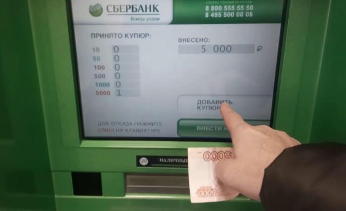 Альпика как правилрно ложить деньги в банк основная задача термобелья