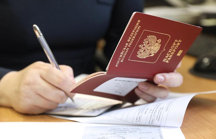 Загранпаспорт иногородним без регистрации в москве быстро