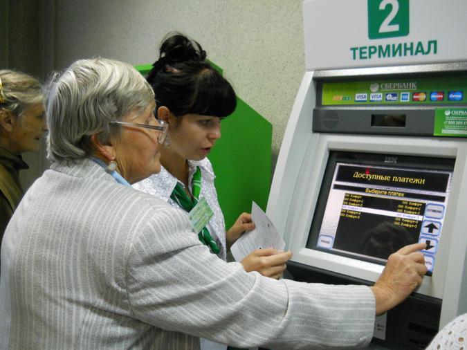 Работники офиса помешали мошенникам получить 50 тыс. рублей