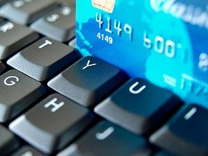 кредит онлайн ухта
