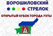 Сколько стоит разместить платное объявление в газету купи-продай ухта как подать бесплатное объявление на авито в украине