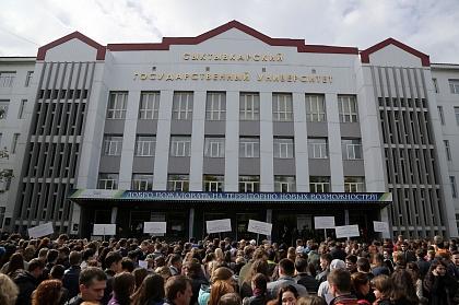 Файл:syktyvkarskii-gosudarstvennyi-universitet-0000104493-previewjpg
